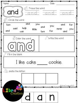 Sight Word Activities Pre-Primer