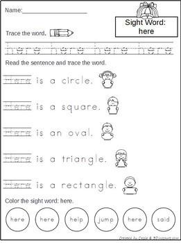 Sight Word Preprimer Worksheets