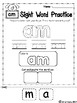 Sight Word Practice ( Primer )