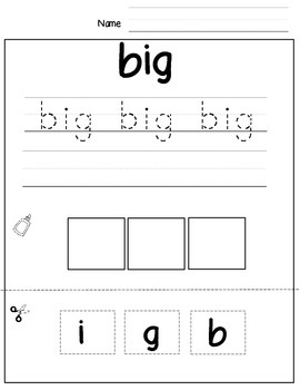 Sight Word Print, Cut, and Paste Pre-Primer Edition