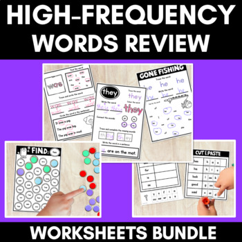 Sight Word Print and Go Activities: GROWING PACK