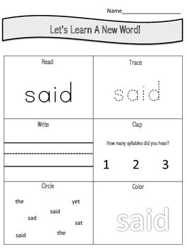 Sight Word Printable Activities!