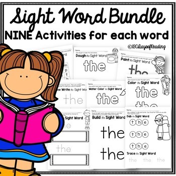 Multisensory Sight Word Printable Center Activities {The Bundle}