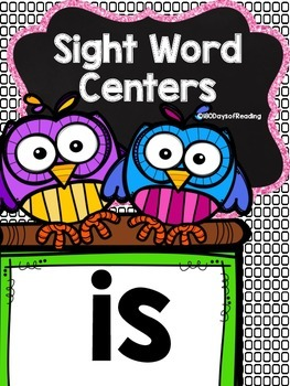 Sight Word Printable Center Activities {is}