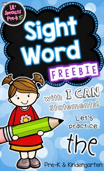Free Sight Word Printable for Pre-K and Kindergarten - FREEBIE!