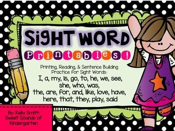 Sight Words {Kindergarten Printables}