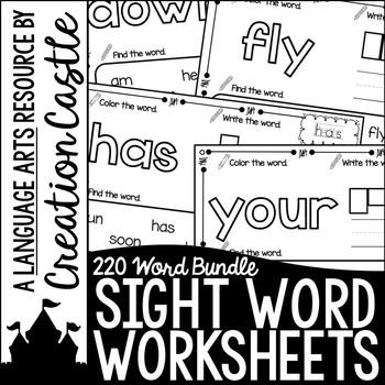 Sight Words Printables Bundle