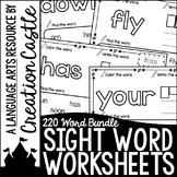 Sight Words Worksheets Bundle