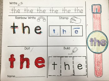 Sight Word Printables- Editable