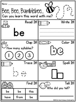 Sight Word Printables {First 100 Edition}
