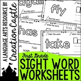 Sight Words Worksheets for 1st Grade