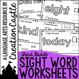 Sight Word Worksheets for 3rd Grade