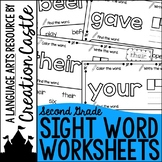 Sight Words Worksheets for 2nd Grade