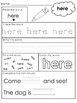 Sight Word Printables: List 1 - 40 Words