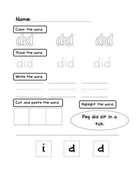 Sight Word Printables Packet for Kindergarten