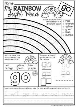 Sight Word Printables (Rainbow theme: Pre-Primer Edition)