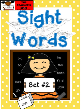 Sight Word Printables Set 2 and Easy Reader Books