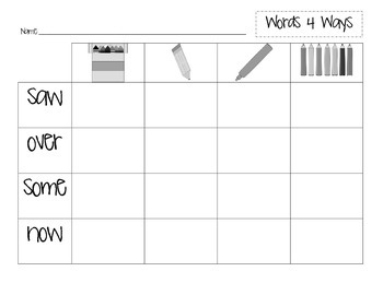 Sight Word Printables for Centers