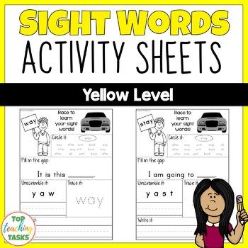High Frequency Sight Word Printables for Year One NZ (Yell