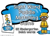 Sight Word Puddle Matching Game