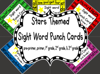Sight Word Punch Cards - Stars