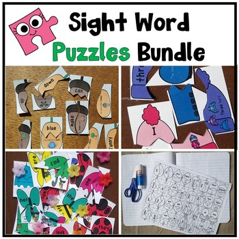 Sight Word Puzzle GROWING Bundle