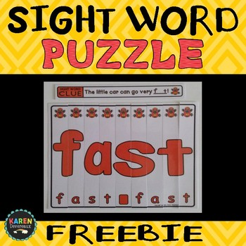 Sight Word Puzzle FREEBIE