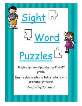 Sight Word Puzzle Game