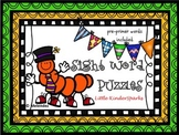 Pre-Primer Sight Words Puzzle