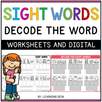 Kindergarten Sight Words Activity Worksheets (Secret Words)