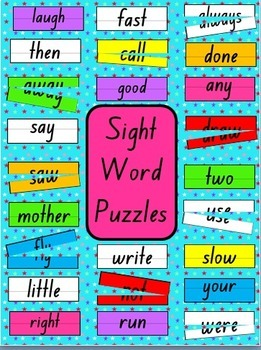 220 Dolch Sight Word Puzzles