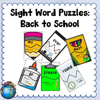Sight Word Puzzles: Back to School