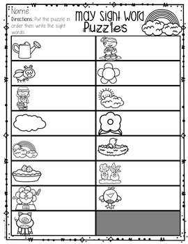Sight Word Puzzles Bundle for May