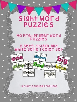 Sight Word Puzzles- Pre-Primer Words- Fun & Engaging!