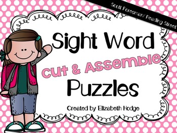 Sight Word Puzzles- Scott Foresman/Reading Street- Kindergarten