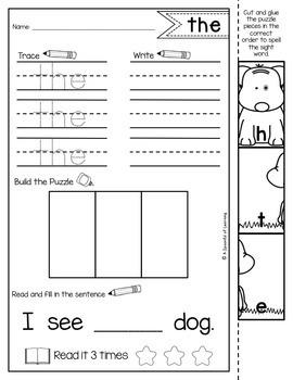 Sight Word Puzzles Set 1