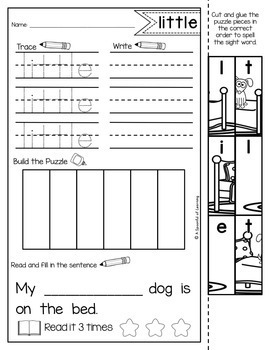 Sight Word Puzzles Set 2