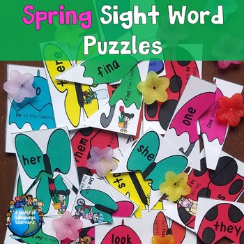 Sight Word Puzzles Spring