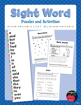 Sight Word Puzzles and Activities List #1
