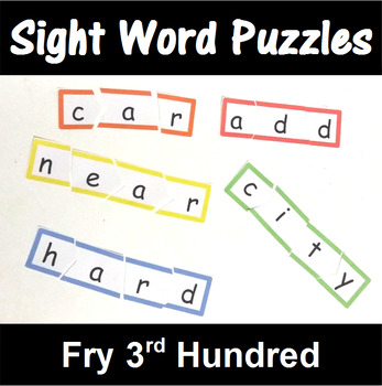 Sight Word Puzzles based on Fry 201-300