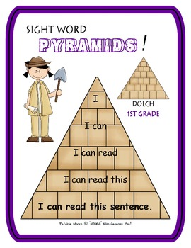 Fluency / Sight Word Pyramids!  Dolch 1st Grade