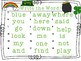 Audio Sight Words QR Codes: St. Patrick's Day