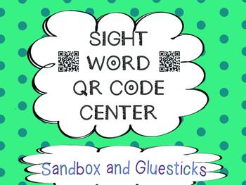 Sight Word QR Code Center