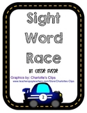 Sight Word Race Game {Set 1}