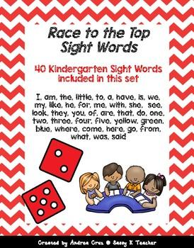 Sight Word Race - Kindergarten Sight Words (Based on Ready Gen & Reading Street)