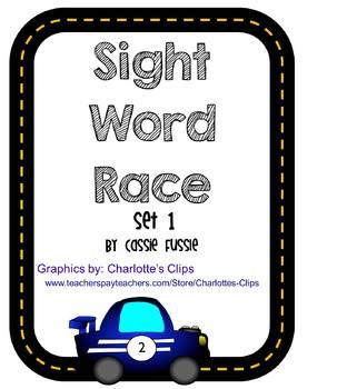 Sight Word Race {Set 1 & 2}