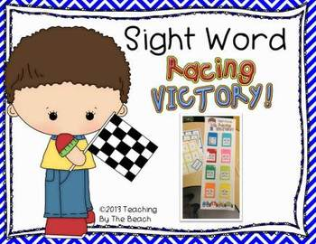 Sight Word Racing Victory -Fry's First 100