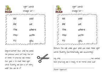 Sight Word Rainbow List (Reading Wonders)