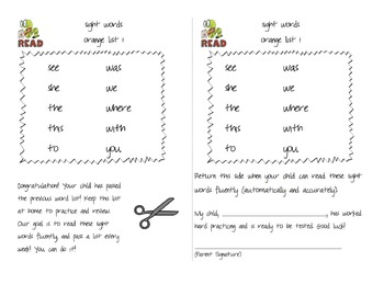 Sight Word Rainbow List (Reading Wonders)