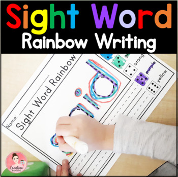 Sight Word Rainbow Writing Worksheets For Kindergarten Students Tpt